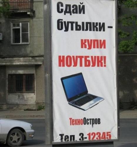 http://pelmeni.3dn.ru/_ph/3/2/855434397.jpg